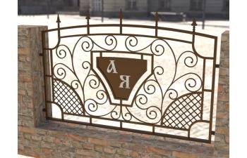 Забор кованый с именным гербом