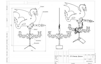 Ветровик дракон чертеж