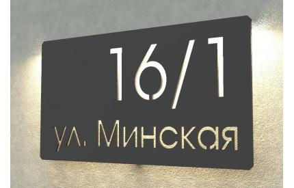 Табличка контурная из толстого металла